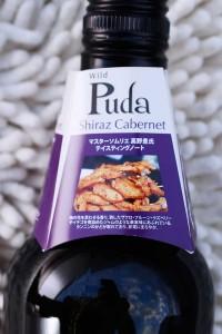 puda-cs_sh-2