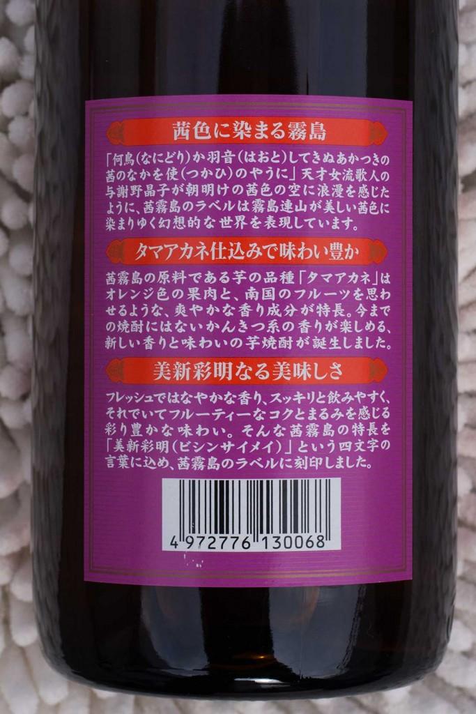 akane-kirishima-8971