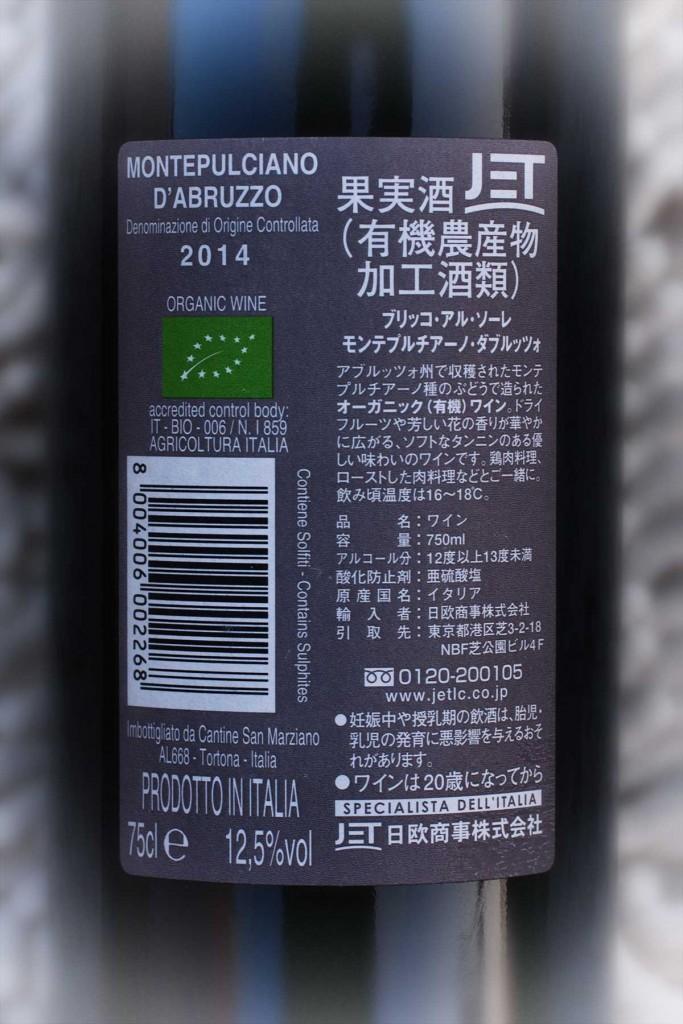 monte-dab-organic-9001