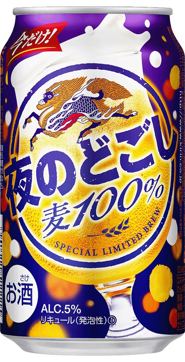 yorunodogoshi