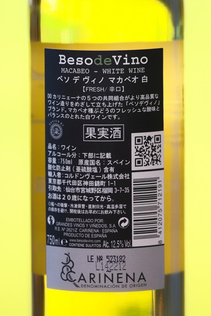 beso-de-vino_macabeo-0129